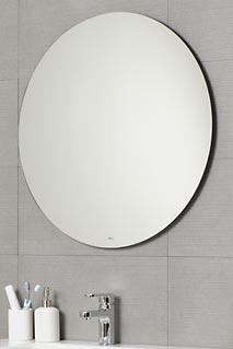 espejo sin marco circular